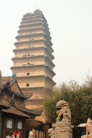 The Small Wild Goose Pagoda.