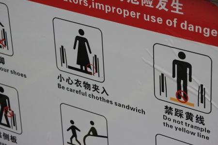 Chinglish 1.