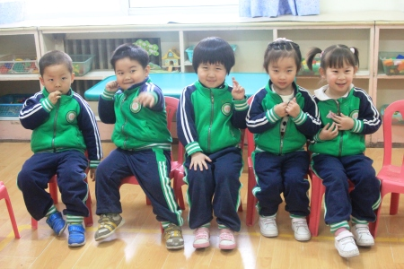 Some of my kindergarten students.